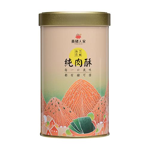 芝麻海苔純豬肉酥(肉鬆) 2