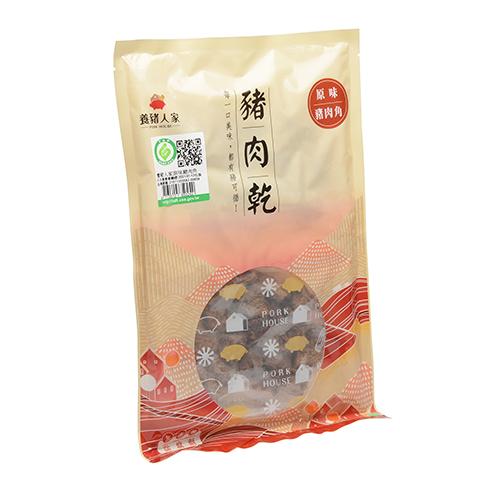 古早味肉角(原味/麻辣) 2