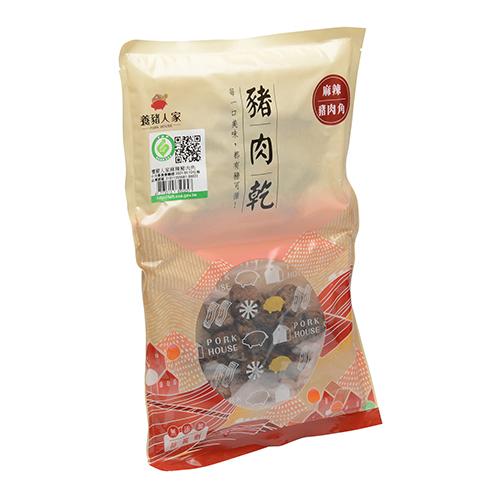 古早味肉角(原味/麻辣) 3