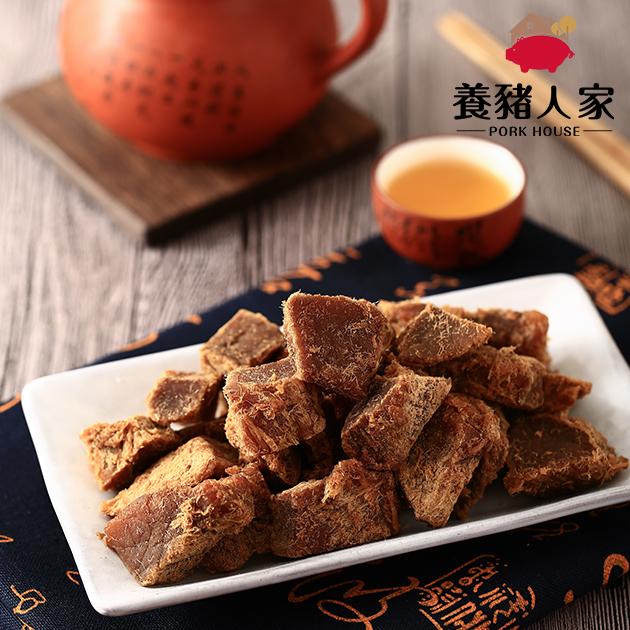 古早味肉角(原味/麻辣) 1