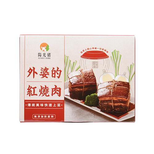【熟品】外婆的紅燒肉 2